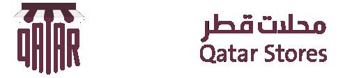 محلات قطر